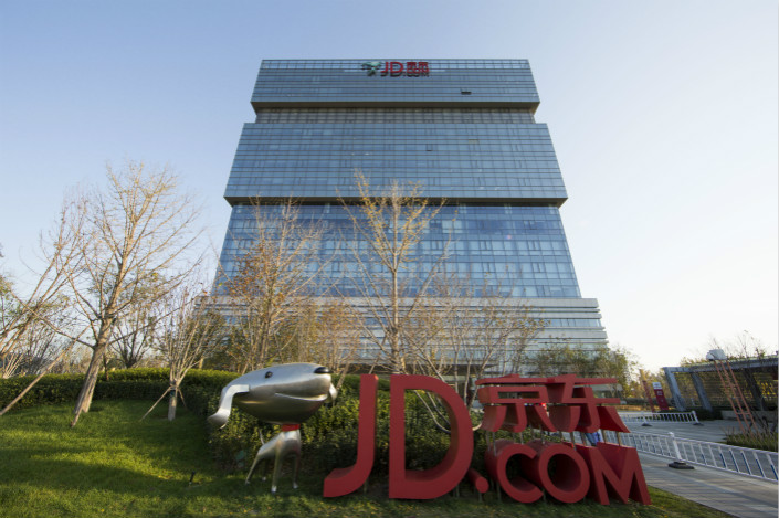 JD.com Inc.'s headquarters in Beijing is seen. The online retailer has announced partnerships with the three provincial governments in China's northeast to create jobs and