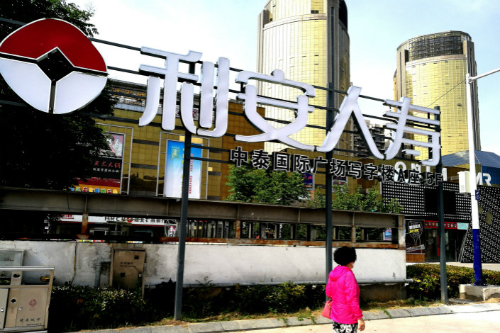 The Lian Life Insurance Co. is seen in Huaibei, Anhui province, on May 10. The China Insurance Regulatory Commission published a list of the major sources of risk and named the regulators responsible for taking the lead on tackling each one. Photo: IC