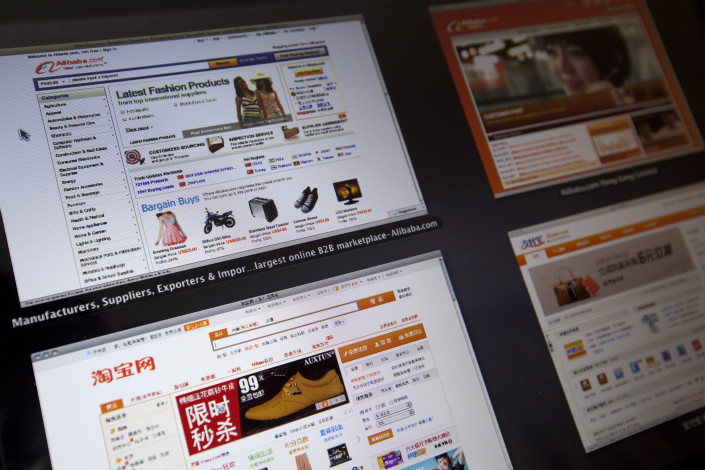 China's Ministry of Commerce has criticized the U.S. Trade Representative office for including Alibaba's online marketplace Taobao on its latest list of Notorious Marketplaces. Photo: Visual China