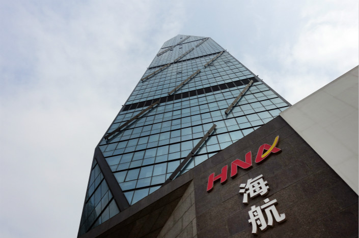HNA's Qingdao building is seen on July 28, 2016. Due to heavy debt levels, HNA has suspends trading of shares in tourism unit HNA-Caissa. Photo: Visual China