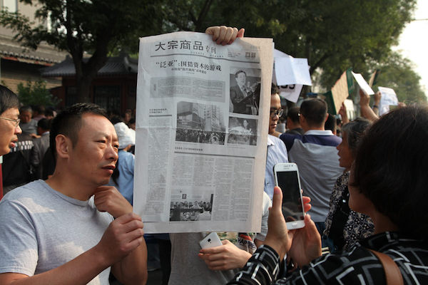 Financial fraud on the internet is challenging local regulators. Above: Investors of Yunnan Fanya Metal Exchange protest outside the China Securities Regulatory Commission in Beijing in September 2015, demanding the central government investigate the platform.