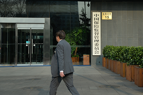 The China Insurance Regulatory Commission (headquarters pictured) said China's insurance sector reported revenue from premiums paid by customers on new and existing insurance policies rose 18.2% in 2017 to 3.66 trillion yuan ($571.5 billion), down from a growth rate of 27.5% in 2016. Photo: Ma Minhui/Caixin
