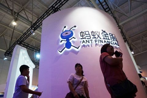Ant Financial has adjusted its online lending business to comply with new regulatory requirements.Photo: Visual China