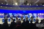 """财新辩论会在达沃斯举行 嘉宾热议""""一带一路"""""""