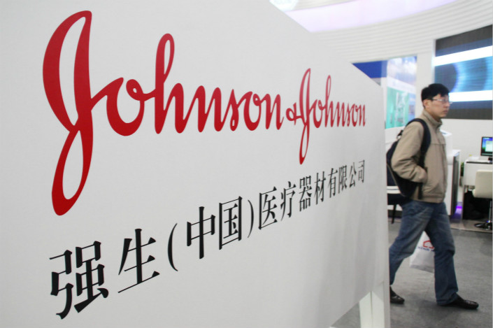 Johnson & Johnson's diabetes business has been in decline since 2011. Revenue dropped 32% to $1.8 billion in 2016 from five years earlier. Photo: VCG
