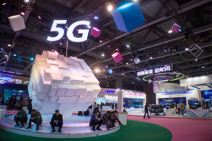 """Qualcomm also launched an initiative to make """"premium tier"""" 5G devices available as early as 2019. Photo: IC"""