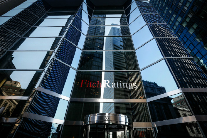 Fitch Ratings, an international credit ratings agency, has sold its 49% stake in China Lianhe Credit Rating Co. Ltd. to Singapore's sovereign wealth fund. Photo: VCG