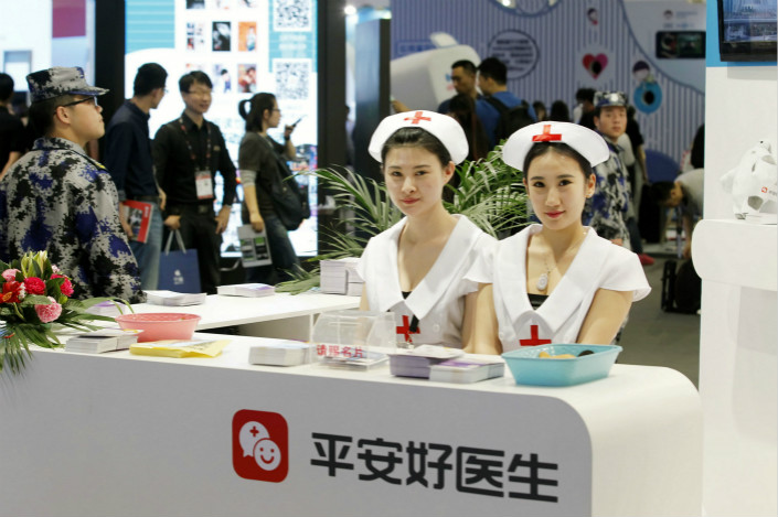 The Hong Kong Stock Exchange has OK'd a separate listing of Ping An Healthcare and Technology, a subsidiary of Chinese insurance behemoth Ping An Insurance Group. Photo: VCG