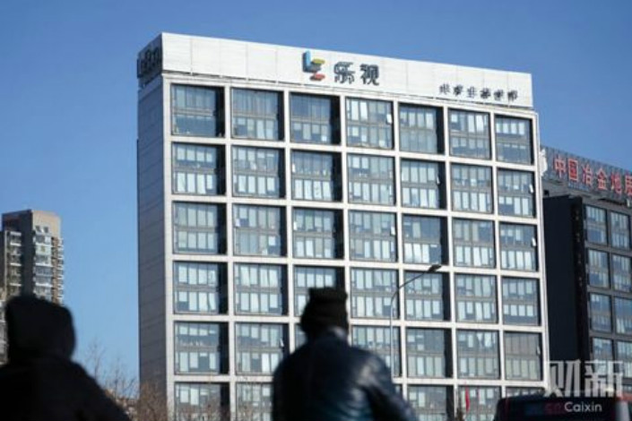 LeEco's Beijing headquarters is seen. LeEco's listed unit, Leshi Internet Information & Technology Corp., said it expects to post a loss of about 1.16 billion yuan ($183 million) for the year. Photo: Chen Weixi/Caixin