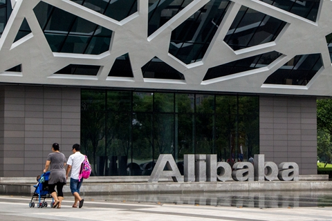 Alibaba has 666 million mobile monthly active users on its retail platforms.Photo:VCG
