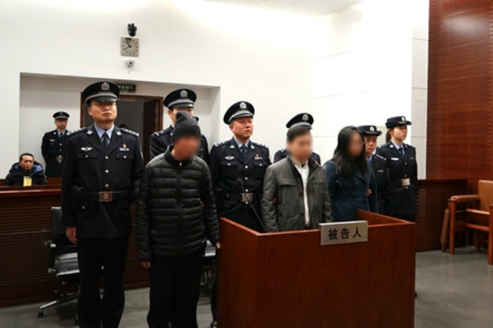 Three senior executives of Zhong Heng Tong Machinery Manufacturing Co. were sentenced Wednesday in Shanghai No.1 Intermediate People's Court over fraud charges. The company had inflated its revenue and profit figures, allowing it to issue two private bonds on the Shanghai Stock Exchange in 2014. Photo: Chen Jie/Shanghai No.1 Intermediate People's Court