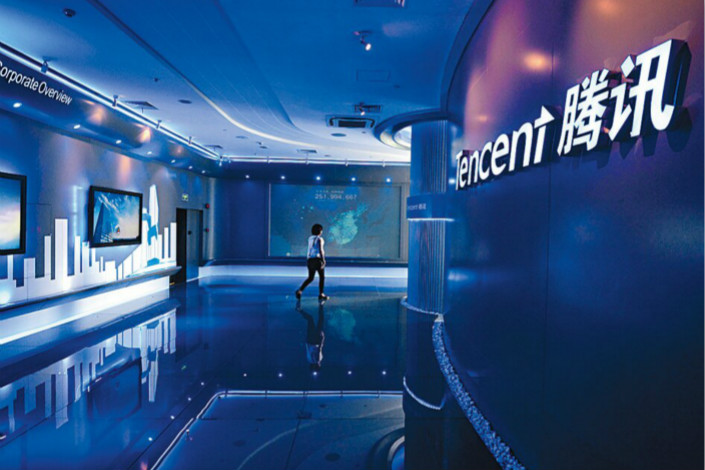 Tencent Holdings Ltd.'s Shenzhen headquarters is seen on Aug. 9. Tencent's trial version of its credit scoring service was offline on Wednesday, one day after it was released. Photo: IC