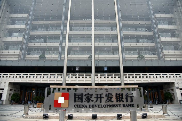 China Development Bank's Beijing headquarters is seen on Oct. 26. The policy lender will provide Standard Chartered Bank with the equivalent of $1.6 billion over the next five years to lend to projects in 45 markets along the