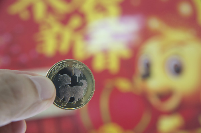 The Year of the Dog, could finally be the year that foreign companies eager for access to China's financial markets get lucky. Photo: VCG