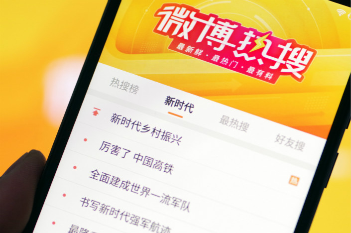 Weibo users are again able to access the web portal's