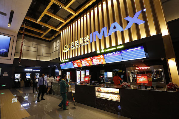 Wanda Film is China's largest cinema chain operator, with 516 theaters and 4,571 screens and control of 14% of the country's box-office. Photo: Visual Chin