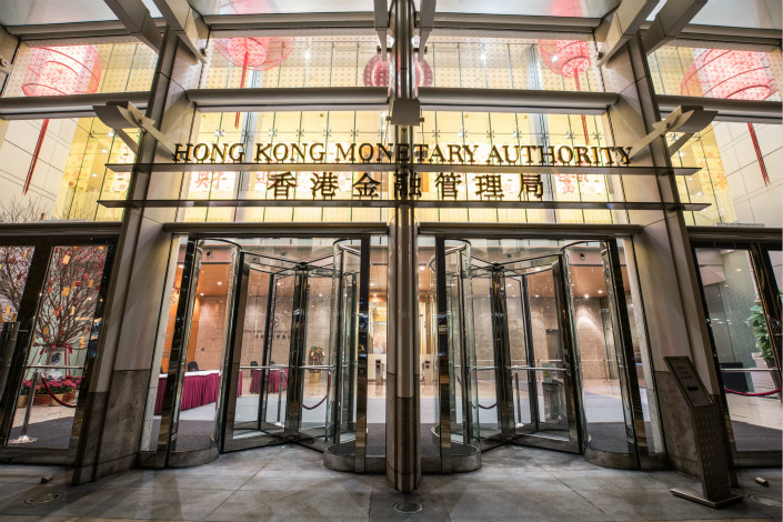 A view of the Hong Kong Monetary Authority's headquarters. The region's de-facto central bank said it welcomes the establishment of virtual banks and hopes they will widen access to financial services, particularly to small companies and individuals. Photo: IC