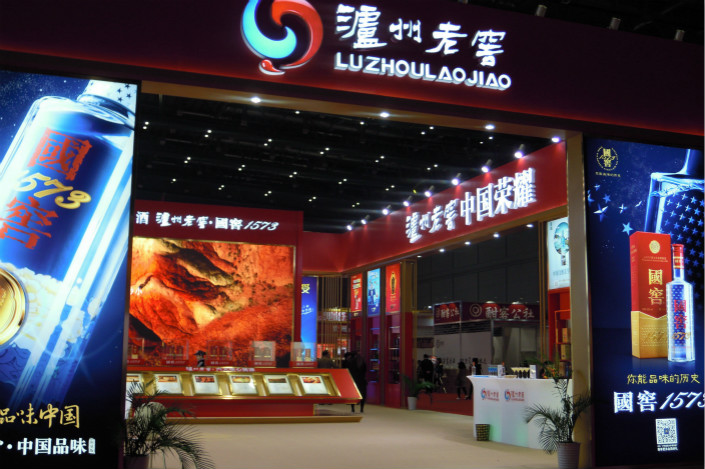 The Luzhou Laojiao exhibition area at the 2017 Shanghai International Wine Fair. The company's profit plummeted 22% and 74% in 2013 and 2014, but rebounded to growth in subsequent years. Luzhou Laojiao rolled out several new lines of products to attract younger consumers, including herbal tea and liqueur chocolate. Photo: VCG