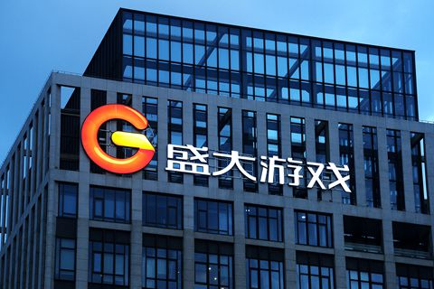 Shanda Games received a 3 billion yuan investment in February from Tencent Holdings Ltd. Photo: VCG