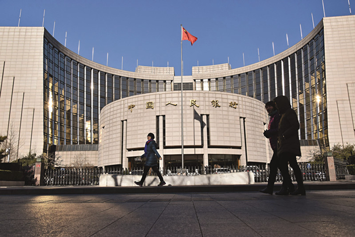 The central government last year created the Financial Stability and Development Committee, housed in the central bank (above), to better coordinate regulatory efforts among various agencies. Photo: VCG