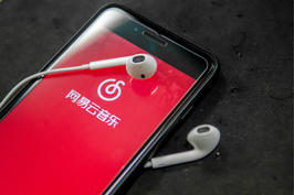 Tencent Music Soars on New York Debut - Caixin Global