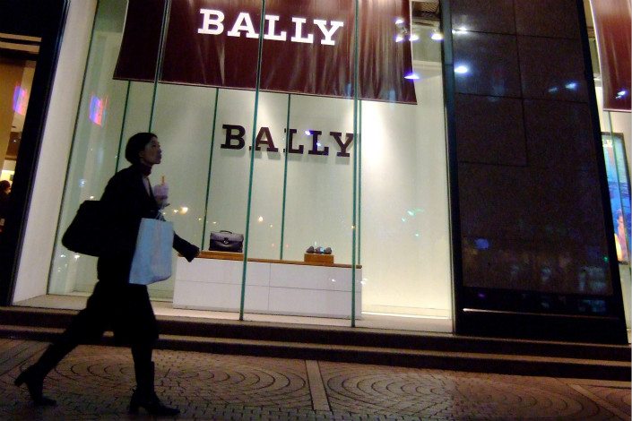 A Bally International store is seen in Shanghai in April 2016. Shandong Ruyi Investment Holding has acquired a majority stake in the Swiss luxury fashion company. Photo: IC