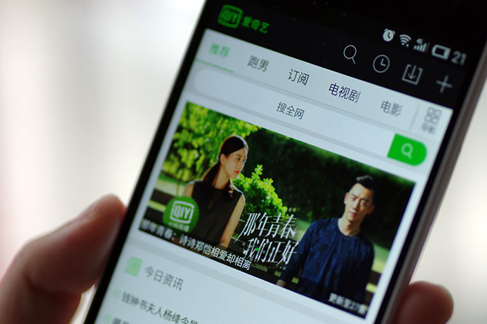 Baidu-owned iQiyi, one of China's leading online video sites, has filed for a potential listing in New York.