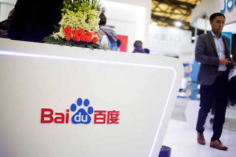 Baidu is repositioning its business focus to emerging sectors including AI, cloud computing and automatic driving. Photo: IC