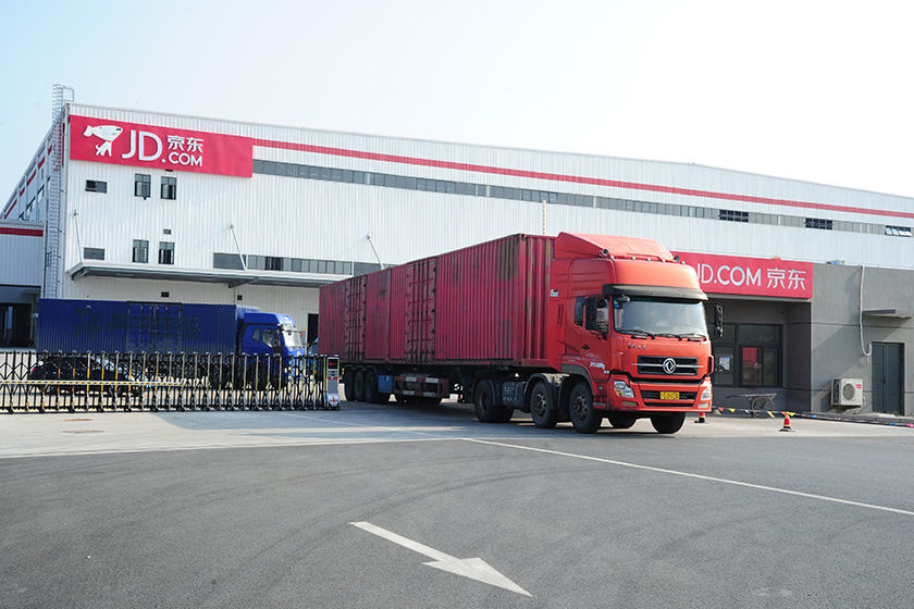A JD.com logistics warehouse.JD Logistics has long been a money-losing unit. It recorded net losses of 309 million yuan and 295 million yuan in the first and third quarters of last year, respectively. Photo: VCG