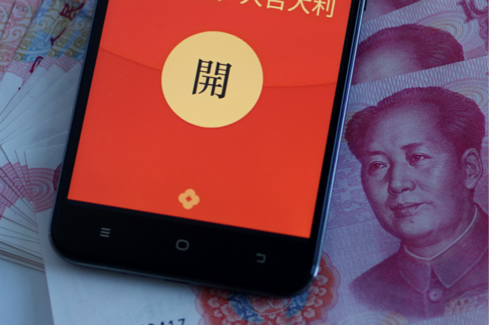 A man in Zhuhai has been accused of stealing money from a friend by using the friend's cellphone to send himself virtual