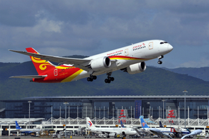 Sanya-Beijing Flights Cost as Much as $3,940 During Chinese New Year. Here's Why