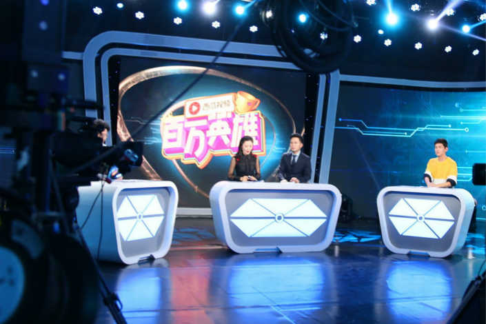 A recording of Toutiao livestreaming quiz 'Million Heroes.' Toutiao claims that Sogou deliberatelty used its language input software to help quiz participants cheat and win cash prizes. Photo: VCG