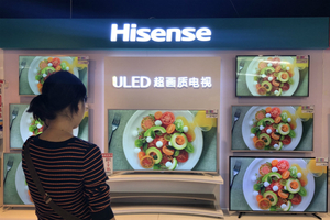 Sharp Drops Complaints Against China's Hisense in U.S.