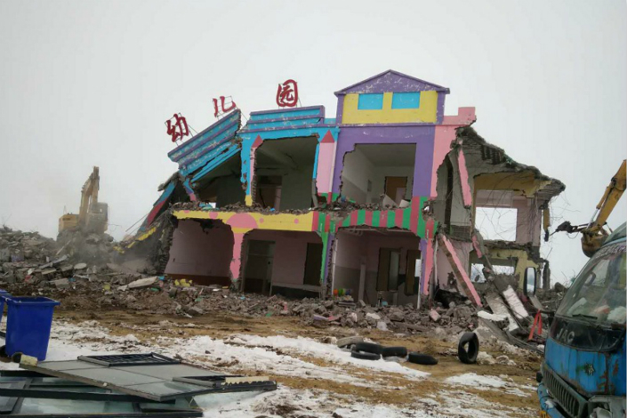 No. 1 Kindergarten in Luyi county, Zhoukou city, Henan province, was demolished in late January. Photo: Courtesy of an unnamed source
