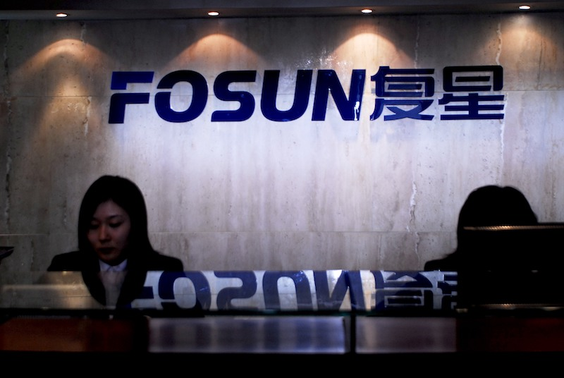 Fosun has picked up its pace of overseas investment recently after last year's slowdown due to stricter regulatory scrutiny of private companies' offshore mergers. Photo: VCG