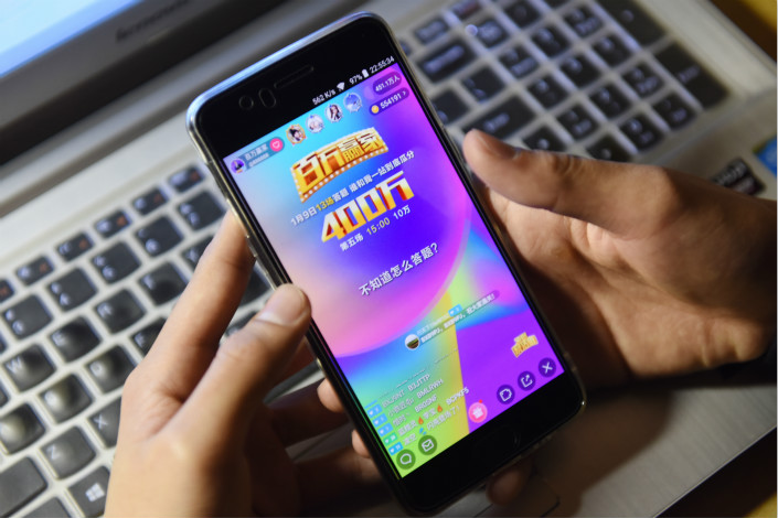 Baidu Inc. and Sohu.com Inc. became the first internet companies to put online quizzes back online after the central government suspended all such apps earlier this month. Photo: VCG
