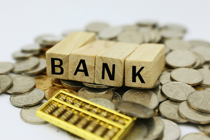 China's financial regulators plan to allow commercial banks to issue several new instruments for raising capital. Photo: VCG