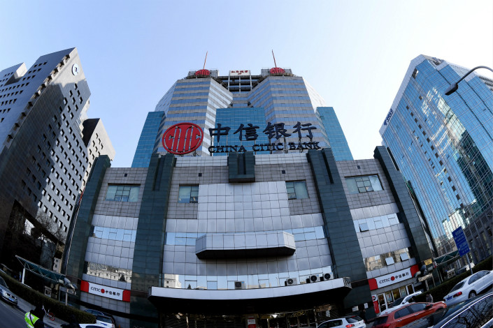 Citic Bank's moratorium on offering mortgages larger than 2 million yuan is another sign that banks are growing more cautious about the real estate market. Photo: VCG