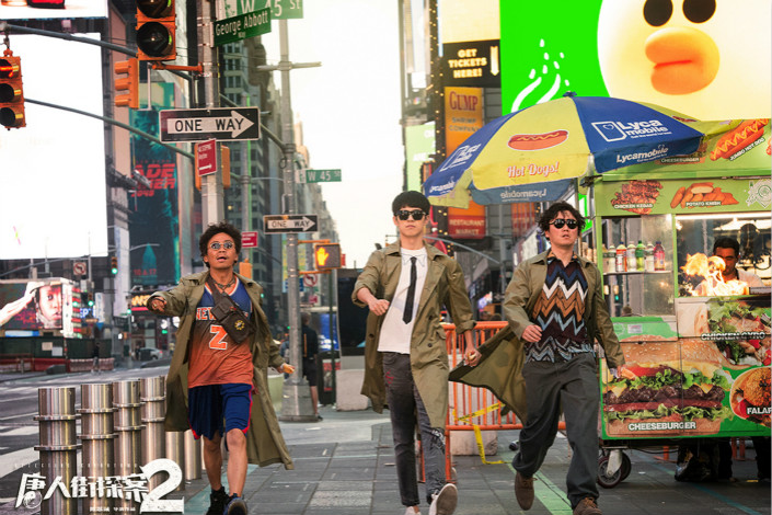 "The crime movie ""Chinatown Detective 2"" is one of the blockbusters that helped break China's monthly box office record during the Lunar New Year holiday. Photo: VCG"