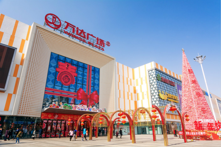 Dalian Wanda Plaza is seen in Liaoning province on Feb. 20. Dalian Wanda Group Co. Ltd. said the new business scope of its newly renamed Wanda Commercial Management Group will not be limited to real estate development and sales, but also include commercial management and investment in office blocks. Photo: VCG
