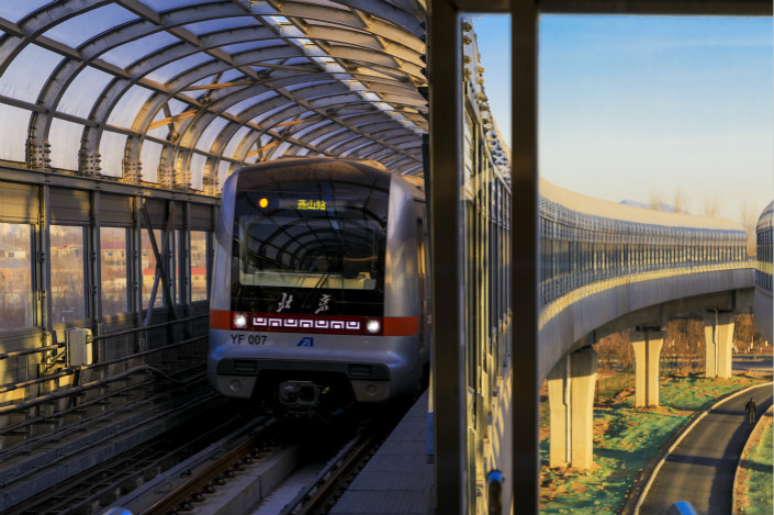 The new funding guidelines by the National Development and Reform Commission will likely triple the fiscal and gross domestic product requirements for subway projects, such as Beijing Yanfang line. Photo: VCG