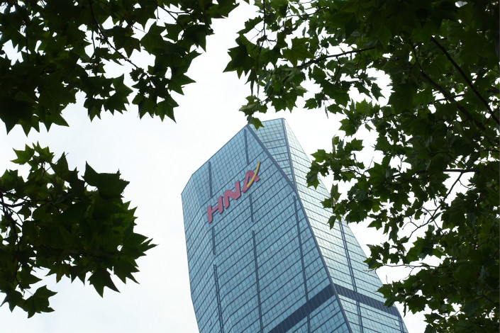HNA Group acquired Gategroup in 2016, when the Chinese company was in the midst of an overseas investment binge. It has recently begun selling off some of its assets to help reduce the debt load this shopping spree caused. Photo: IC
