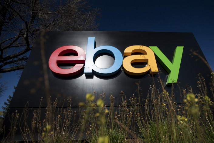 The entrance to the eBay Inc. company headquarters is seen in San Jose, California, in January 2017. Photo: VCG