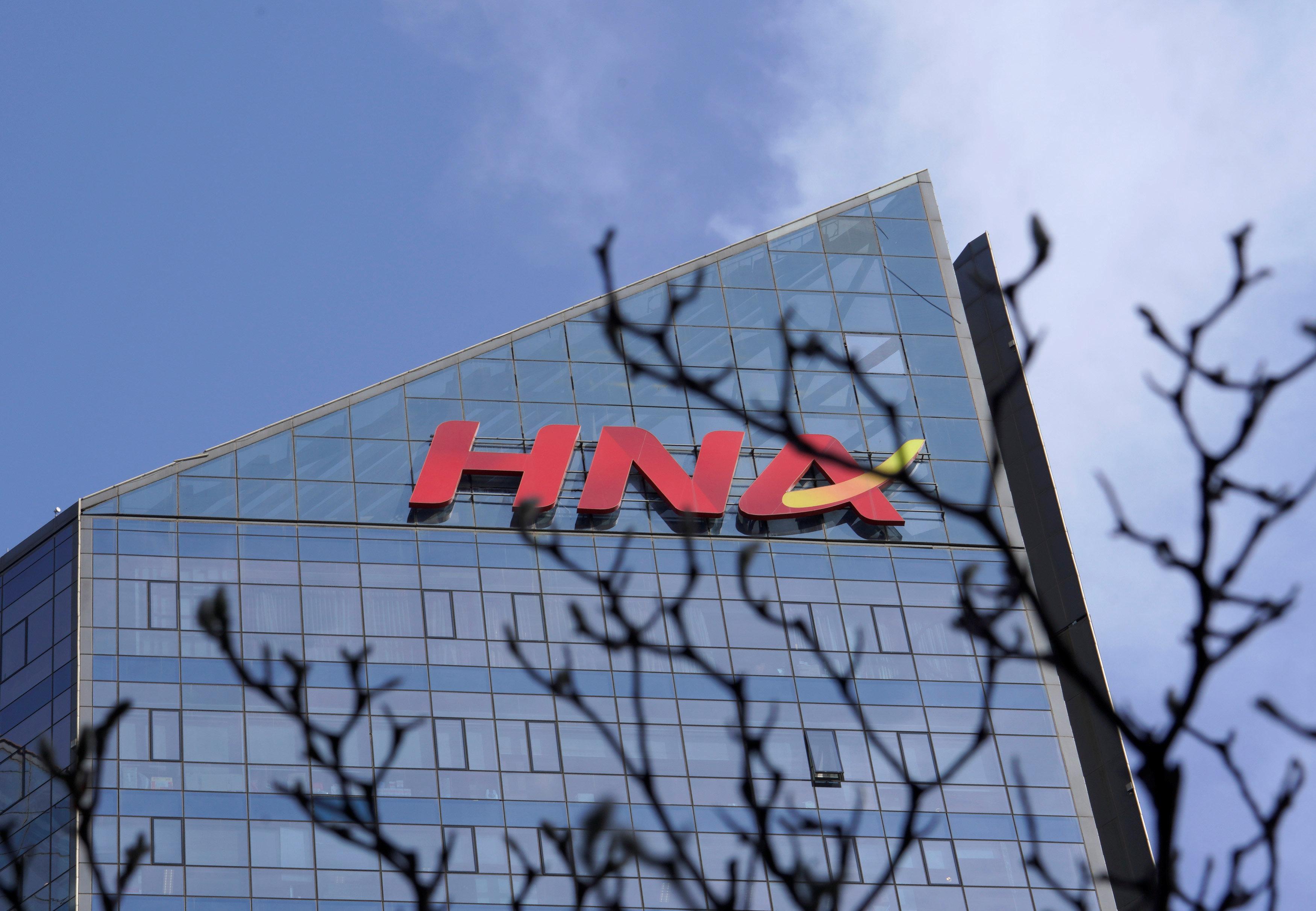 HNA Plaza in Beijing, China on Feb. 9, 2018. Photo: VCG