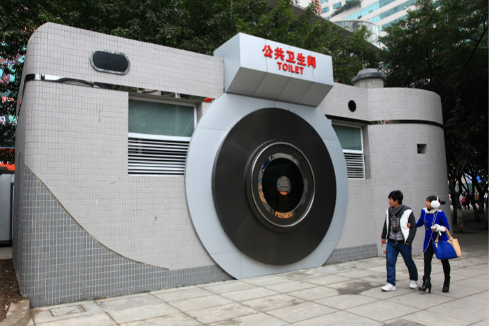 A public restroom in Chongqing offers an unusual photogenic design. Photo: VCG