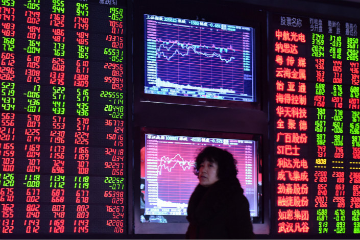 A stock market hall is seen in Fuyang, Anhui province, on March 2. Photo: VCG