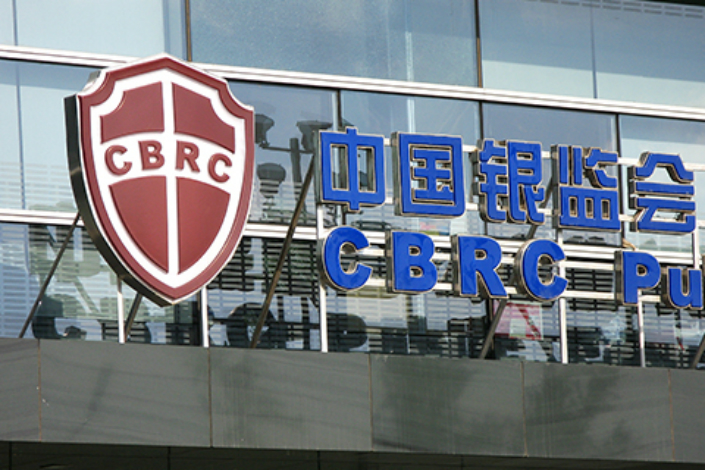 China's central government plans to combine the China Banking Regulatory Commission with the country's insurance regulator. Photo: VCG