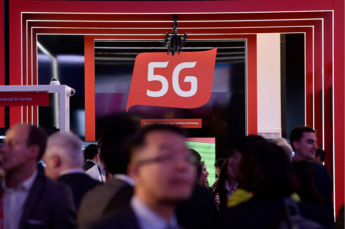 A 5G display is seen at the Mobile World Congress, the world's biggest mobile fair, on Feb. 26 in Barcelona, Spain. Photo: VCG