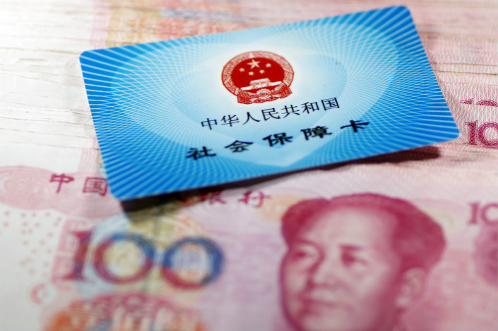 Moving China's Social Security Fund under the Ministry of Finance will allow it to be managed in a more market-oriented way, the fund's top manager said. Photo: VCG