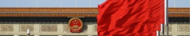 China Government Overhaul News - Caixin Global